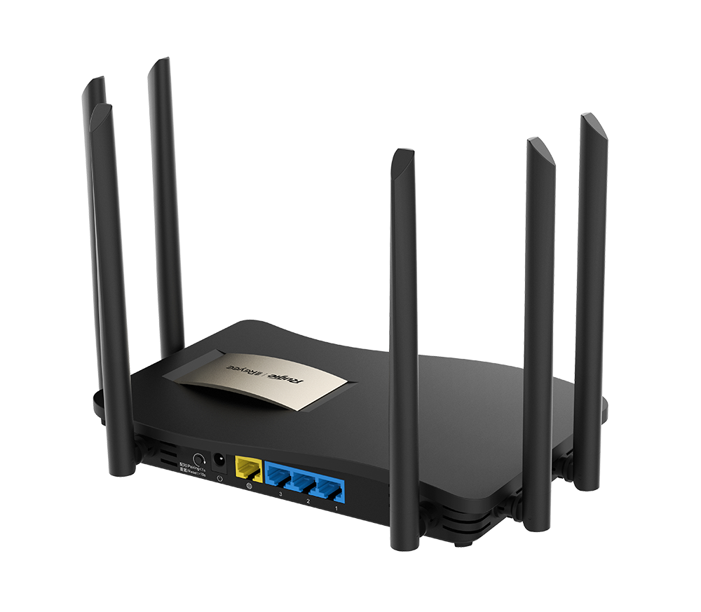 Bộ phát Wifi Router RUIJIE RG-EW1200G PRO