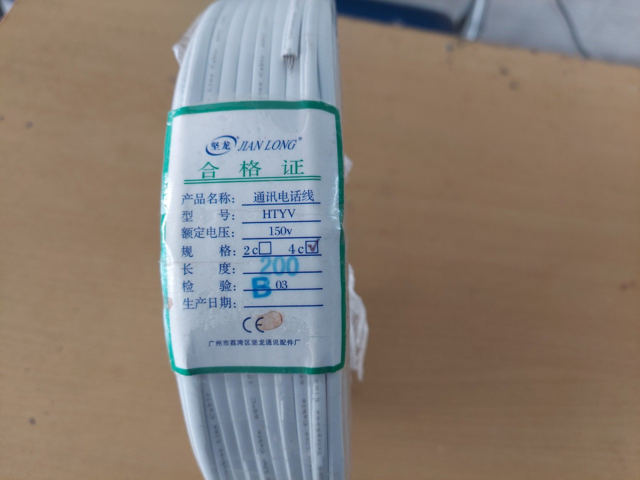 Dây điện thoại 2 đôi, 4 lõi dẹt mềm