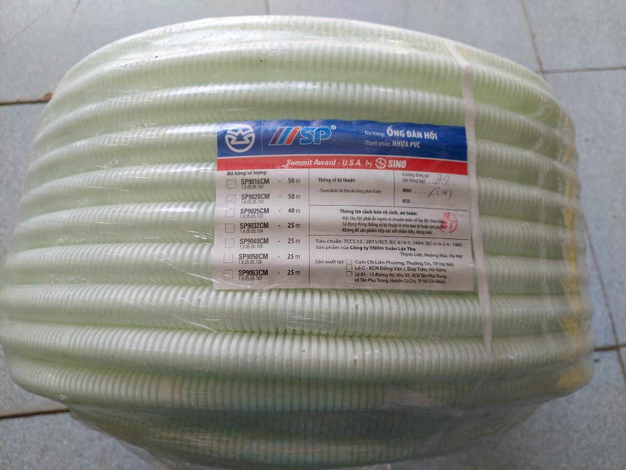 Ống mềm đàn hồi ruột gà PVC SP D20 SINO SP9020CM