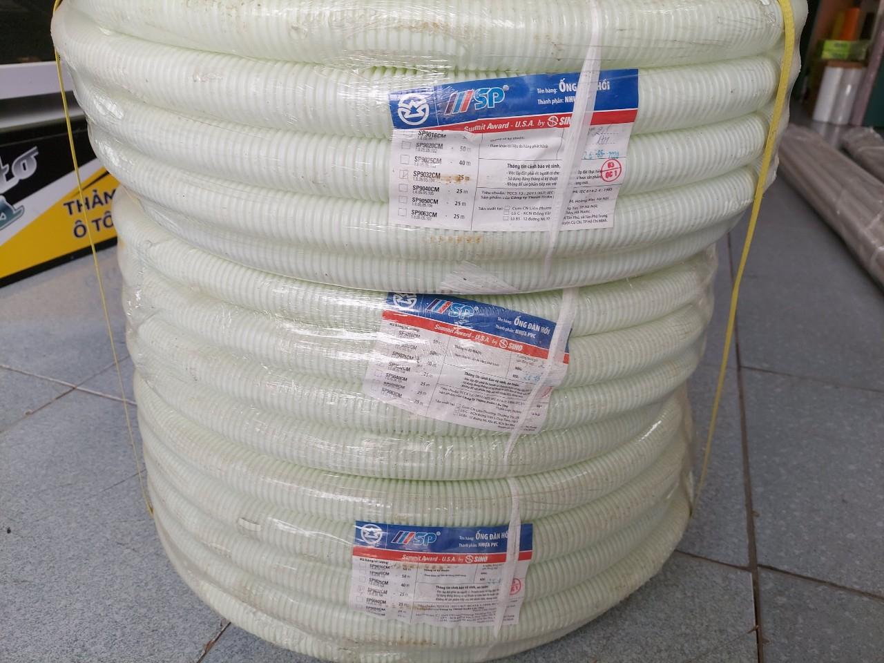Ống mềm đàn hồi ruột gà PVC SP D32 SINO SP9032CM