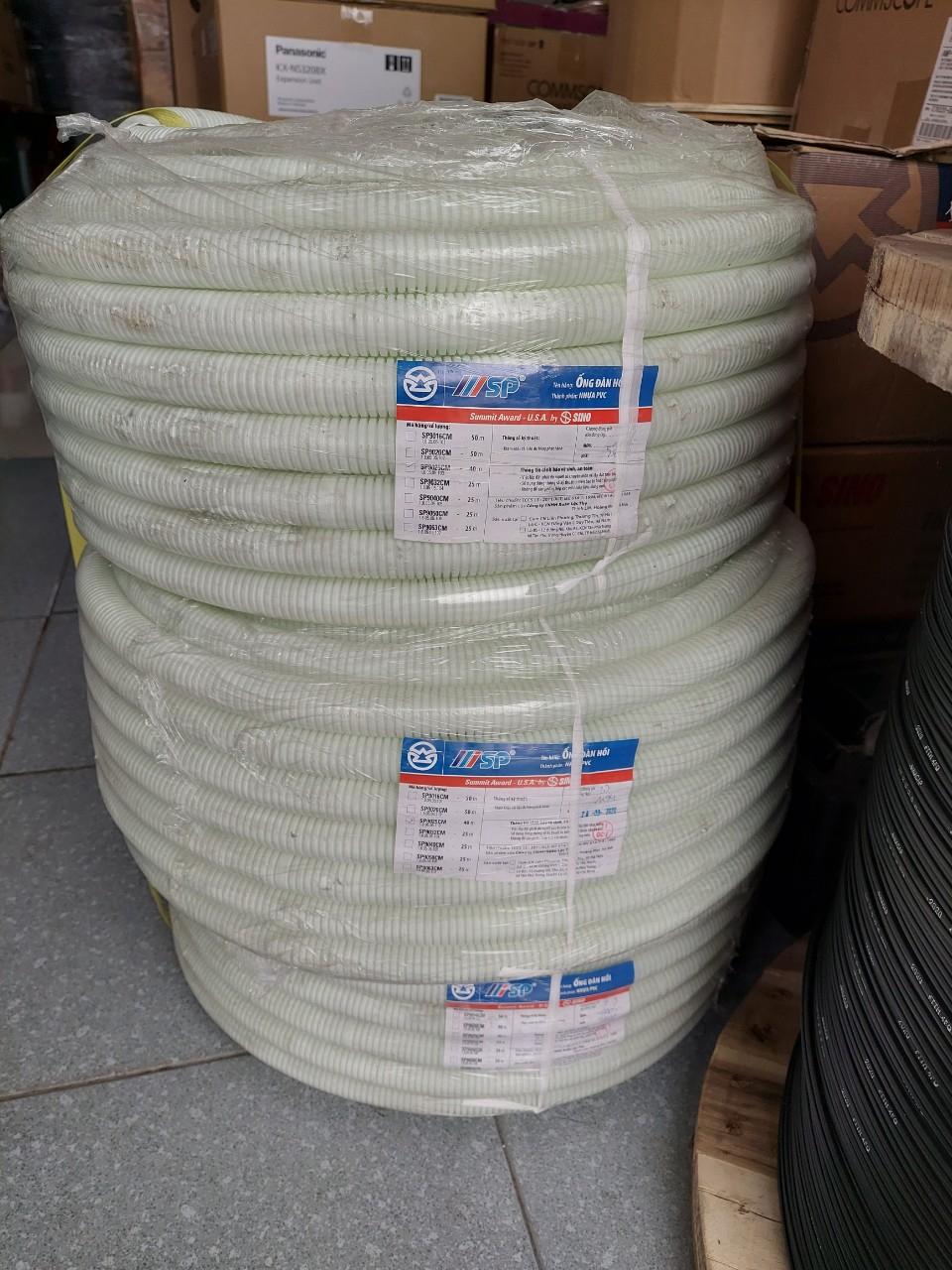 Ống mềm đàn hồi ruột gà PVC SP D25 SINO SP9025CM